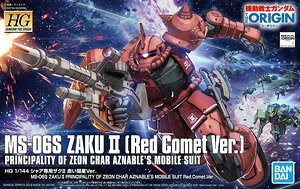 Gundam #24 MS06S Zaku II (Red Comet Version) - Anzable's Mobile Suit