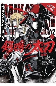 Goblin Slayer Side Story II - Dai Katana