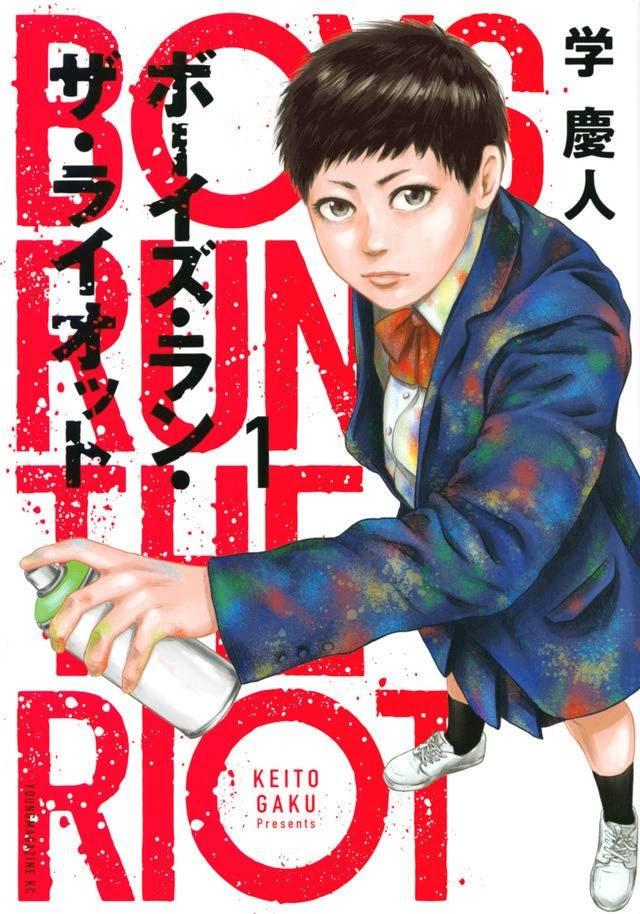 Boys Run the Riot Graphic Novel Volume 1